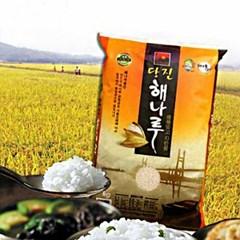 [농사랑]당진조합 당진해나루쌀 10kg