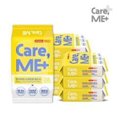 [케어미]손세정티슈 20매 x 8팩 99.9% 항균 휴대용물티슈