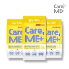 [케어미]손세정티슈 20매 x 3팩 99.9% 항균 휴대용물티슈