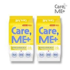 [케어미]손세정티슈 20매 x 2팩 99.9% 항균 휴대용물티슈