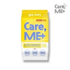 [케어미]손세정티슈 20매 x 1팩 99.9% 항균 휴대용물티슈