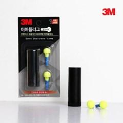 3M 이어플러그 소음방지 손잡이형 귀마개_(2831329)