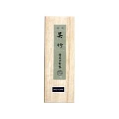 [쿠레타케] 신인 3정(오동나무)_(12646981)