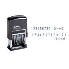 [샤이니] 넘버링 13단 S-313 (3mm)_(12647626)