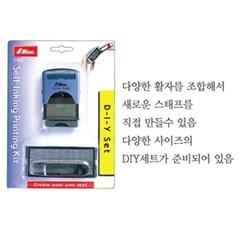 [샤이니] S-882 DIY 47*18mm_(12647637)