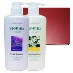 [로라로세] 티오피라 허벌 헤어 2종 선물세트 - 라벤더