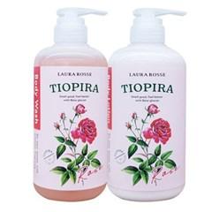 [로라로세] 티오피라 바디 2종세트 - 로즈