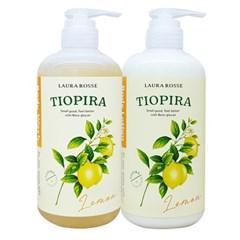 [로라로세] 티오피라 바디 2종세트 - 레몬