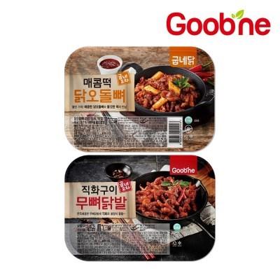 [굽네] 굽포차 2종 1팩 골라담기 (무뼈닭발,닭오돌뼈)