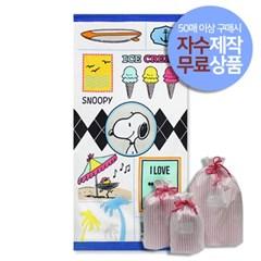 송월 아이스크림 비치타올 50장이상 자수 제작+방수패키지 무료