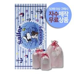 송월 스누피 세일러 비치타올76 50장이상 자수 제작+방수패키지 무료