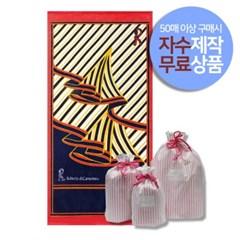 송월 뉴커튼 비치타올 50장이상 자수 제작+방수패키지 무료