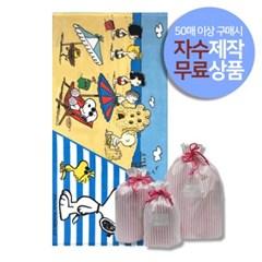 송월 대형 드림비치 비치타올 50장이상 자수 제작+방수패키지 무료