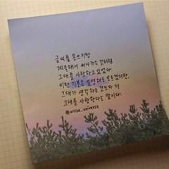 [텐텐클래스] (홍대) 생각 정리하는 글쓰기(2회)