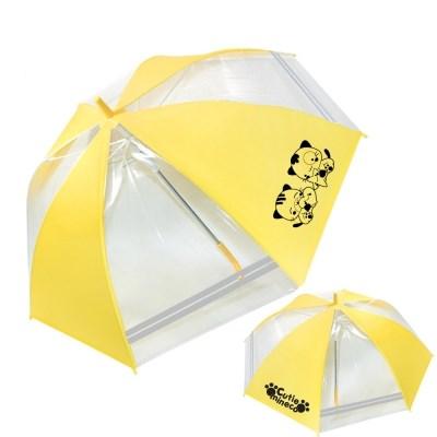 미네코 안전 반사우산