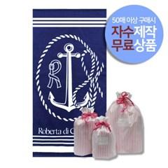 송월 대형 크루즈 비치타올 50장이상 자수 제작+방수패키지 무료