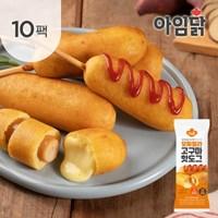 [아임닭] 모짜렐라 고구마 핫도그 80g 10팩