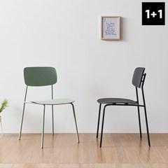 AND (1+1) 아뜰리에 디자인체어 식탁 의자 BS7009