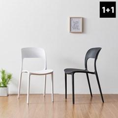 AND (1+1) 무아르 디자인체어 식탁 의자 BS7010