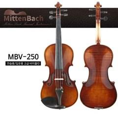 미텐바흐 바이올린 MBV-250 입문용 연습용 바이올린(1/4사이즈)
