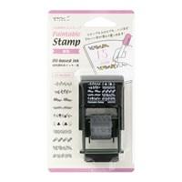 Paintable Stamp - 식물
