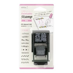 Paintable Stamp - 식물