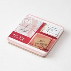 Sticky Notes - Pink