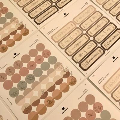 냥냥빔 모멘트&티켓 스티커