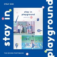 특전/스트레이키즈 - 2nd PHOTOBOOK [stay in playground]