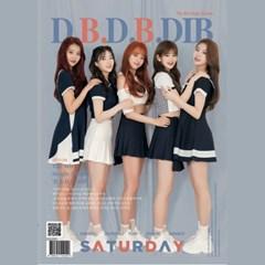 세러데이(SATURDAY) - 싱글 앨범 4집 [D.B.D.B.DIB] 디비디비딥