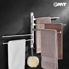 OMT 벽걸이 회전형 알루미늄 메탈 5단 욕실 수건걸이 주방걸이