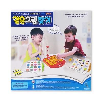 같은 그림찾기 게임/유아/어린이보드게임/관찰력/집중력/기억력게임