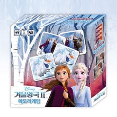 겨울왕국 메모리게임C5725
