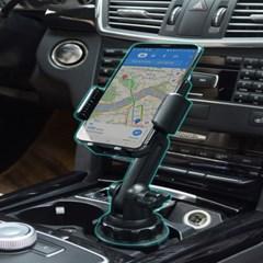차량용핸드폰거치대 핸드폰거치대 차량용 컵홀더 스마트폰거치대
