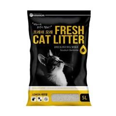 고양이 화장실 모래 벤토나이트 애완 용품 레몬향 5L