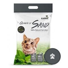 카르마 퀸오브샌드 응고형 고양이 모래 숯