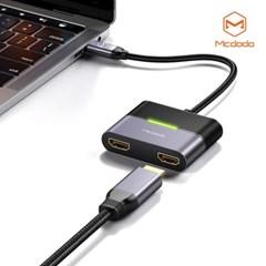 Mcdodo 3 in 1 C타입 USB 멀티 확장 허브 어댑터 HDMI X 2 C타입 PD