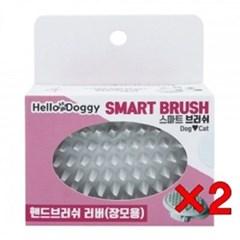 반려견 애견 강아지 브러쉬 러버 장모용X2개 브러시
