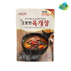 오롯한 육개장 570g 5팩
