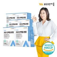[비타민마을] 초유 단백질 분말스틱 30포 x 6박스 총180포