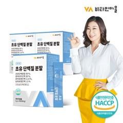 [비타민마을] 초유 단백질 분말스틱 30포 x 3박스 총90포