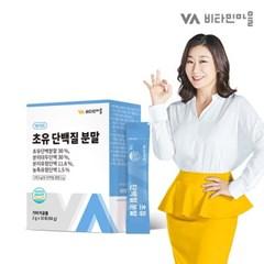[비타민마을] 초유 단백질 분말스틱 30포 1박스