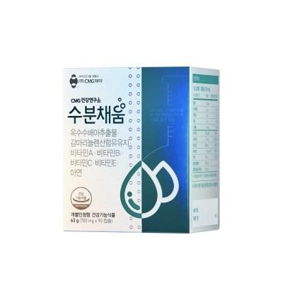 CMG제약 수분채움 먹는 세라마이드 콜라겐 90캡슐x 2박_(1327802)