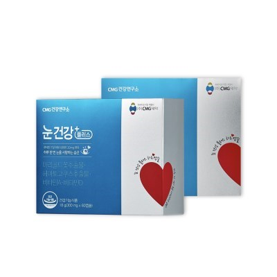 CMG제약 눈건강플러스 아스타잔틴 루테인 20mg 60캡슐x2_(1327801)