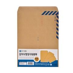 [이화] 행정각대봉투 접착식 (A4 10매)_(12653066)