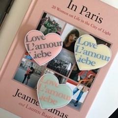 Love, Lamour, Liebe_spring ver. 그립톡    그립톡