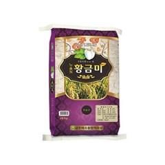 [남도장터]금호미곡 노을빛 황금미 쌀 10kg (2020년 햅쌀)
