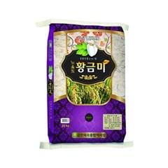 [남도장터]금호미곡 노을빛 황금미 쌀 20kg (2020년 햅쌀)