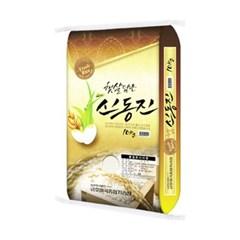 [남도장터]금호미곡 영양가득 신동진쌀 10kg_(1396934)