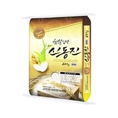[남도장터]금호미곡 영양가득 신동진쌀 20kg_(1396933)